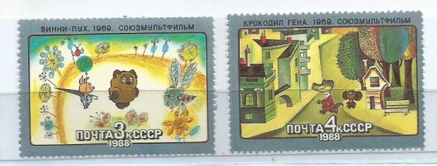 USSR CARTOON