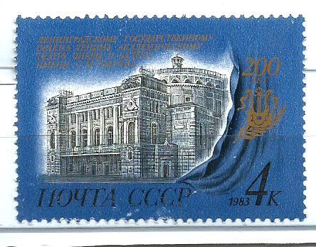 USSR KIROV OPERA