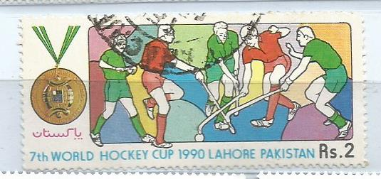 7TH WC HOCKEY