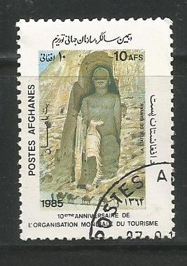 AFGHANISTAN BUDDHA BAMIYAN