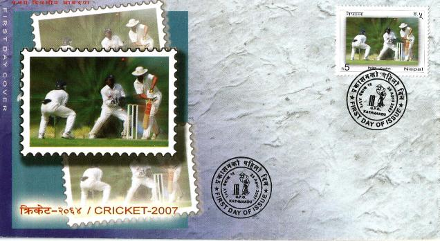 COVER CRICKET