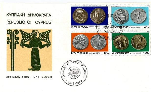 FDC CYPRUS COINS