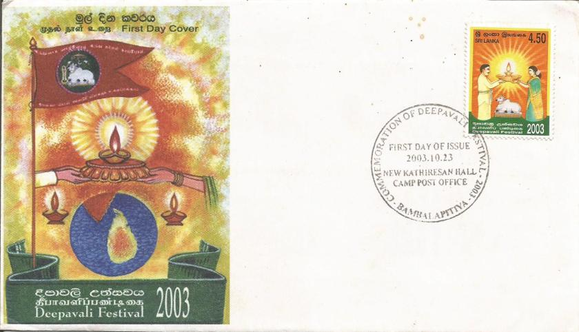 FDC DIWALI SL 2003