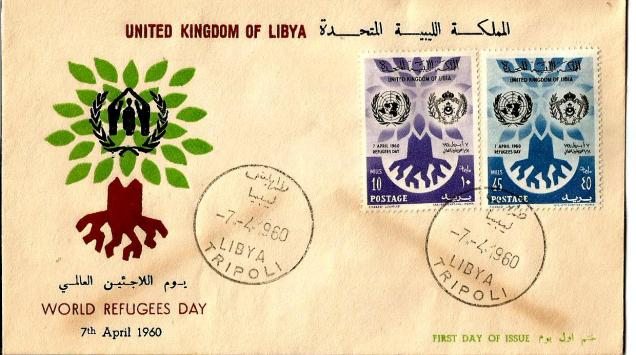 FDC LIBYA WORLD REFUGEE YR