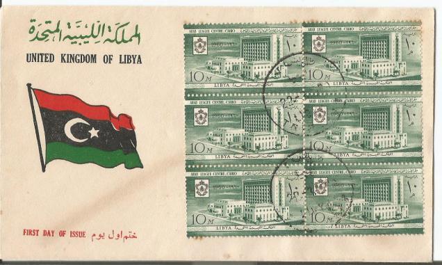 FDC LIBYA