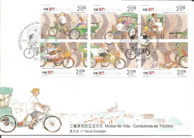 FDC MACAU TRICYCLE