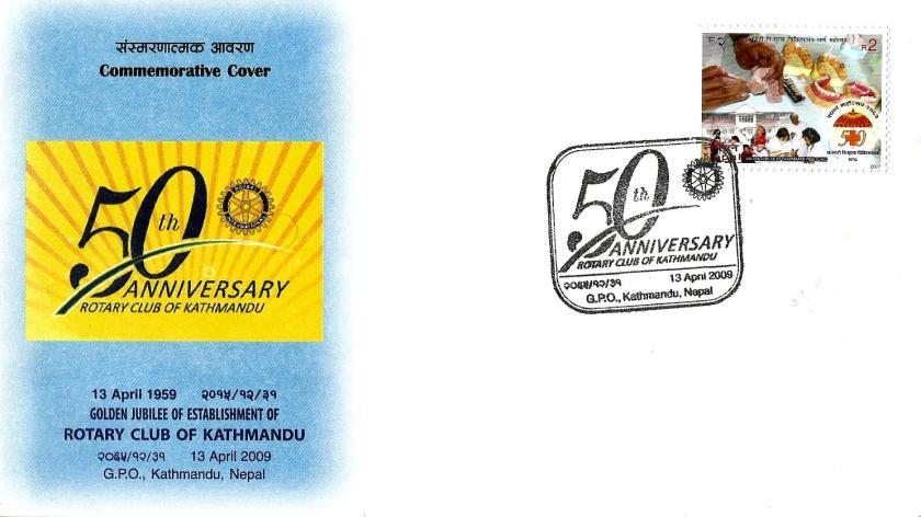 FDC NEPAL ROTARY 50 YEARS