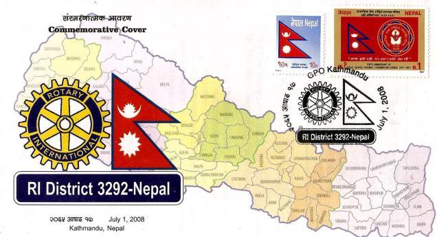 FDC NEPAL ROTARY 75 YEARS