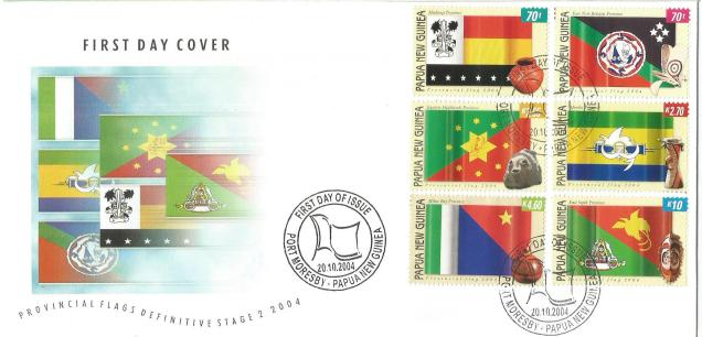 FDC PNG PROVINCIAL FLAGS