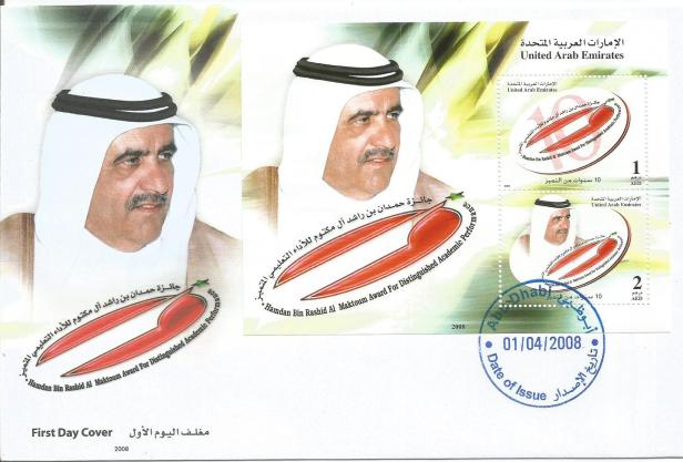 FDC UAE ACADEMIC EXCELLENCE