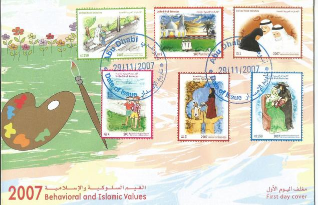 FDC UAE 2007 - BEHAVIORAL AND ISLAMIC VALUES