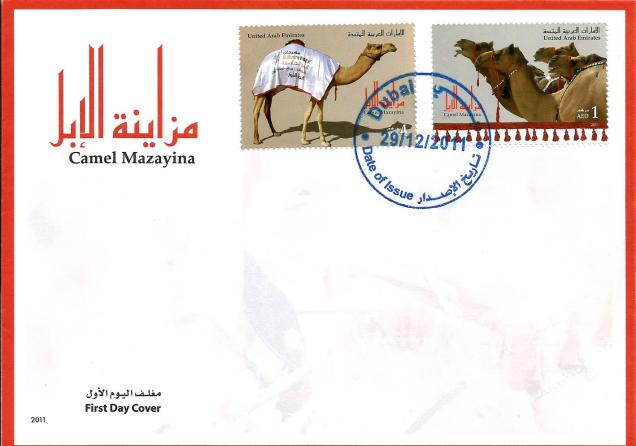 FDC UAE CAMELS