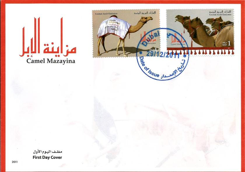 FDC UAE CAMELS