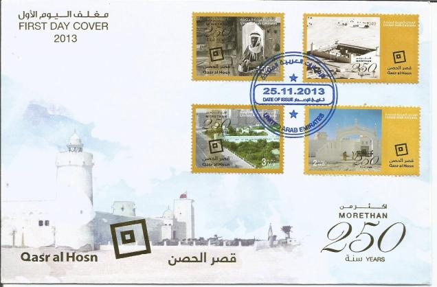 FDC UAE QASR AL HOSN