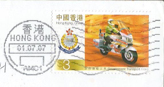 HONG KONG MC