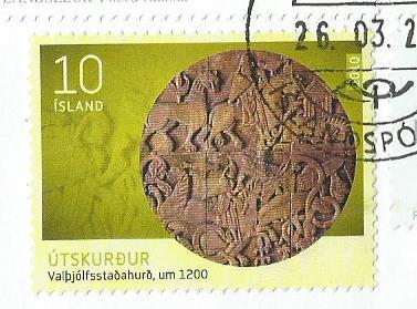 ICELAND CRAFTSMANSHIP