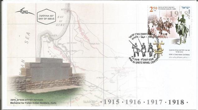 IND CAV IN HAIFA