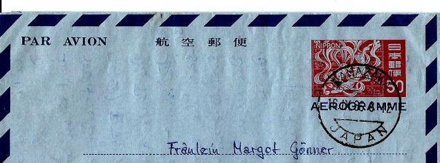 JAPAN AEROGRAMME