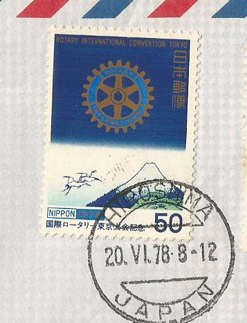 JAPAN ROTARY 1978