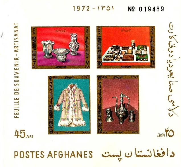 MS AFGHAN COSTUMES