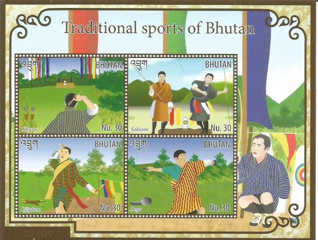 MS BHUTAN TRADITIONAL SPORTS