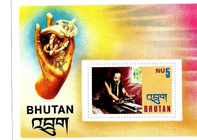 MS BHUTAN 1975- TEXTILE PRINTER