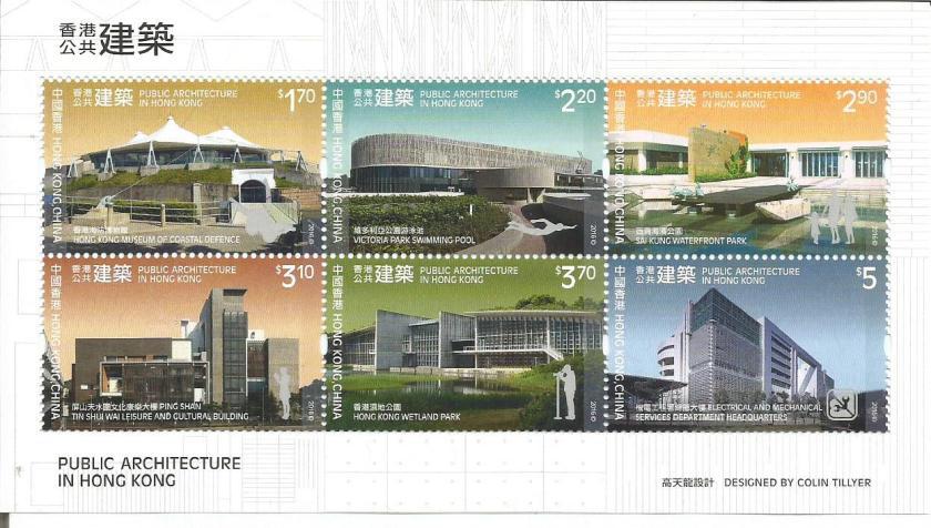 MS HONG KONG ARCHI BLDGS
