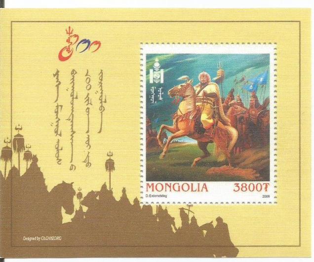 MS MONGOLIA