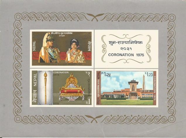 MS NEPAL CORONATION 1975