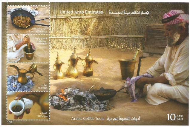 MS UAE COFFEE TOOLS