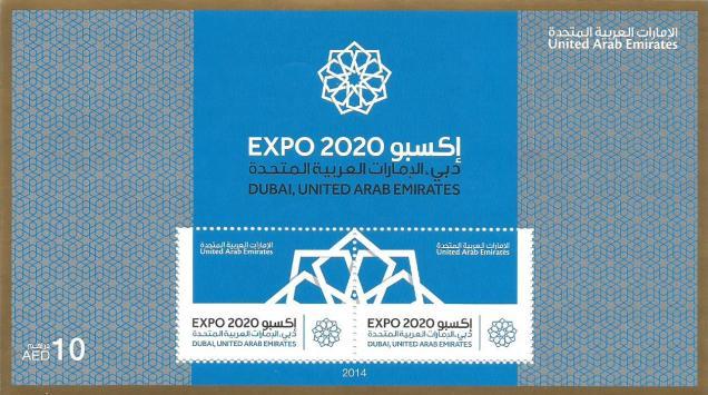 MS UAE EXPO 2020