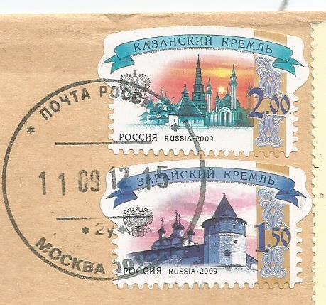 RUSSIA CITIES 2