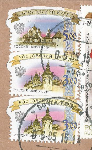 RUSSIA kremlins