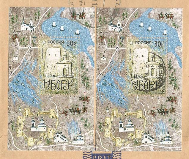 RUSSIA MS CITIES