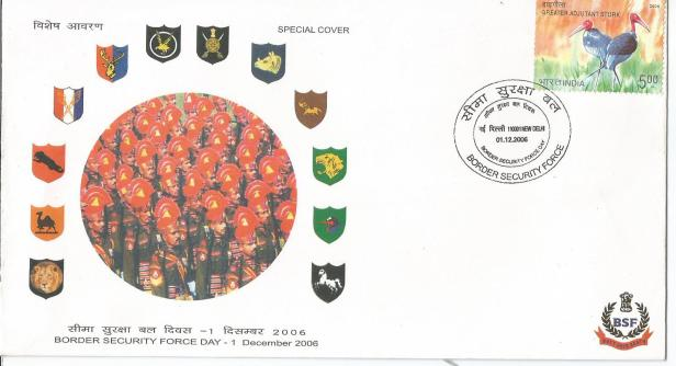SPECIAL COVER BSF