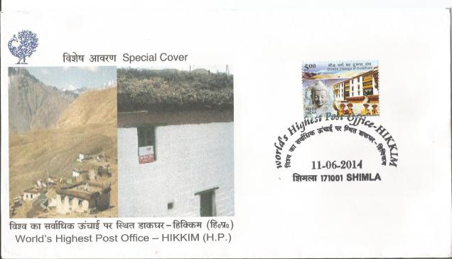 SPECIAL COVER HIKKIM WORLD HIGHEST PO