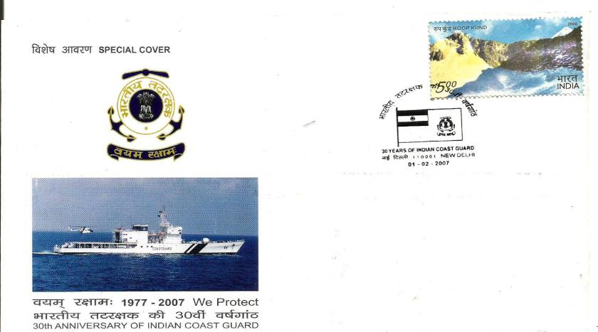 SPECIAL COVER INDIAN COAST GUARD 30TH ANNIV
