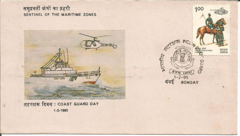 SPECIAL COVER INDIAN COAST GUARD