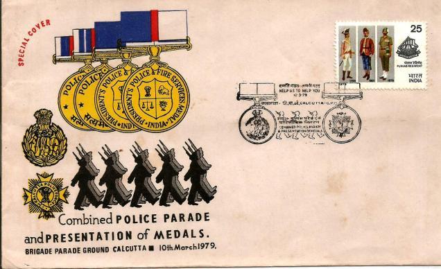 SPECIAL COVER CALCUTTA POLICE 1979 - POLICE PARADE