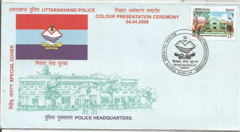 SPECIAL COVER UTTARAKHAND POLICE COLORS