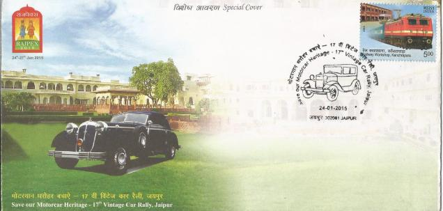 SPECIAL COVER VINTAGE CAR RALLY JAIPUR