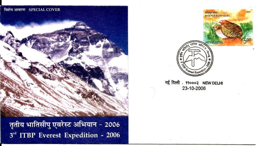 SPECIAL ITBP EVEREST EXPEDITION
