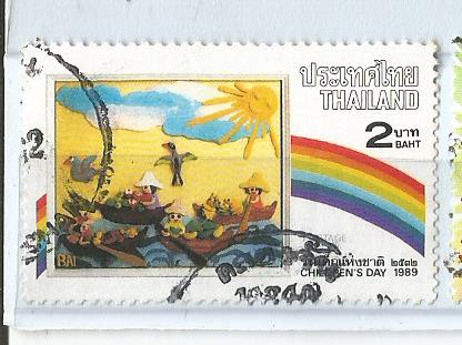 THAILAND RAINBOW STAMP