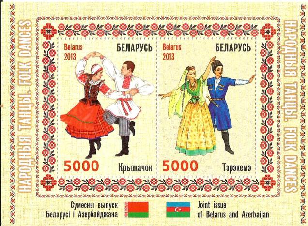 BELARUS AZERBAIJAN FOLK DANCES MS 2013