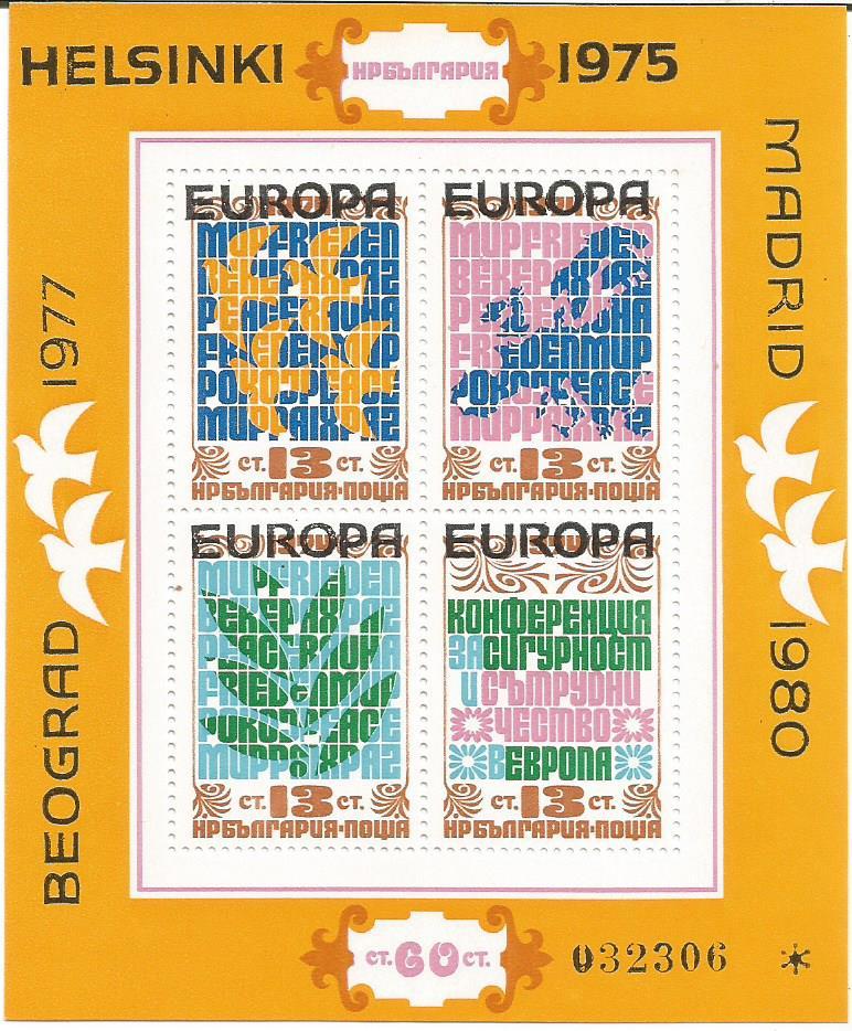 BULGARIA EUROPA MS