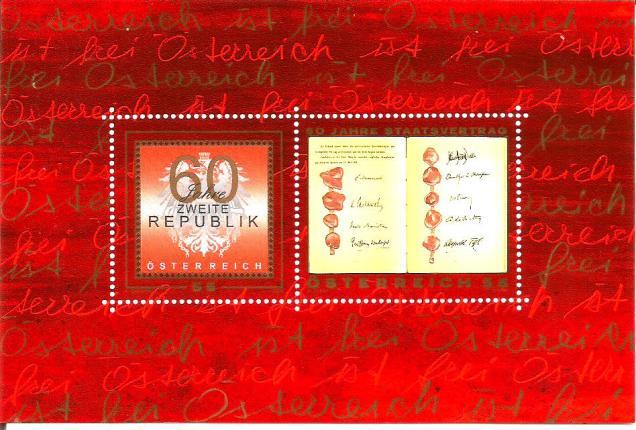 AUSTRIA MS 60 YEARS SECOND REPUBLIC 2005