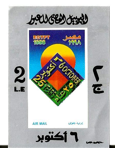 EGYPT MS SUEZ
