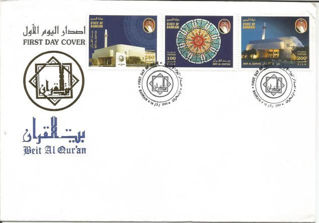 FDC BAHRAIN BET AL QUR'AN