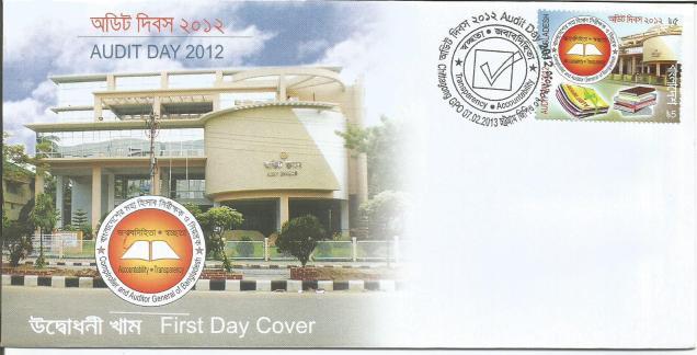 FDC BANGLADESH AUDIT DAY