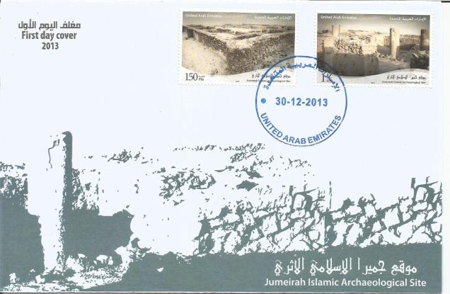 FDC UAE ARCHAELOGICAL SITES 2013
